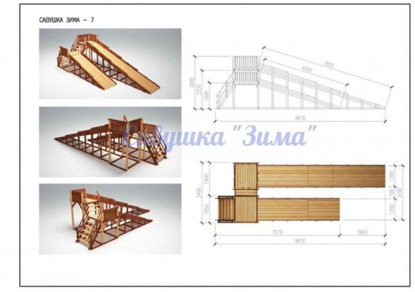 Зимняя деревянная игровая горка Савушка «Зима» — 7_6
