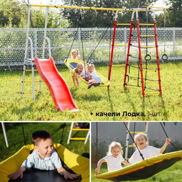 Детский спортивный комплекс для дачи ROMANA Богатырь Плюс - 2 (качели лодка)
